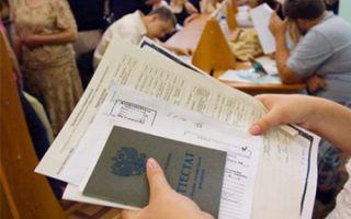 Какие документы необходимы для поступления в вуз