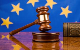 Принципы и источники международного права