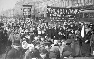 Февральская революция 1917 года: предпосылки и причины