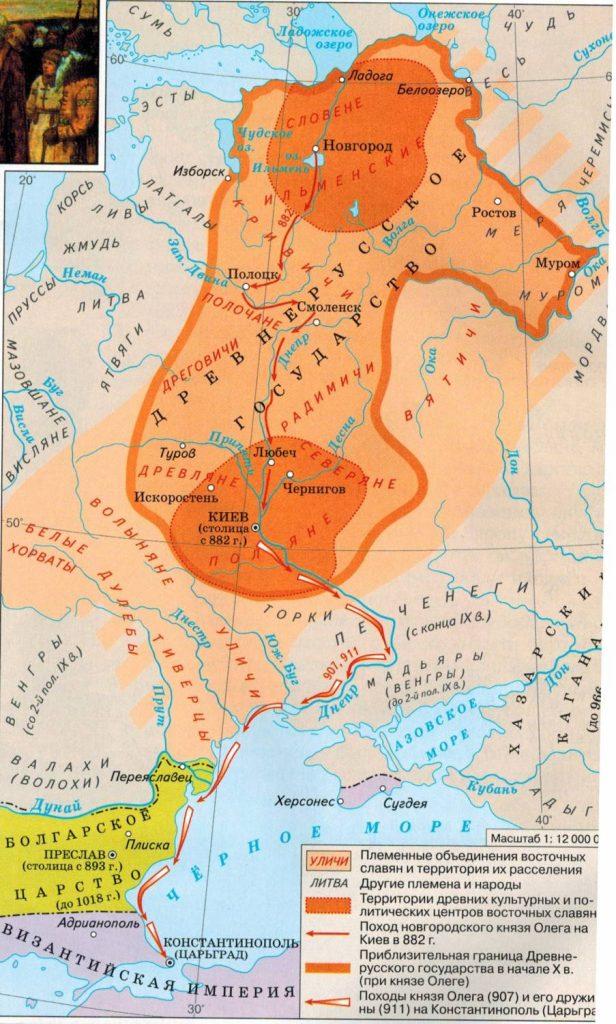 Образование Древнерусского государства карта контурная