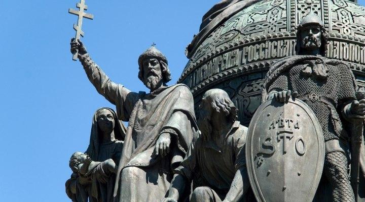 древняя русь история и князья