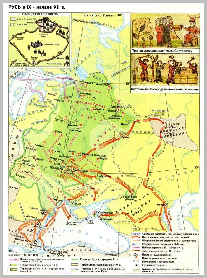 киевская русь карта 9 век