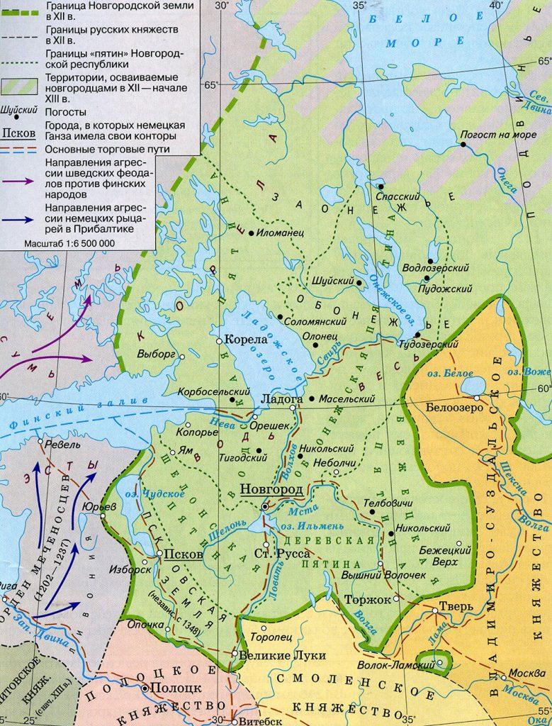 новгородское княжество карта