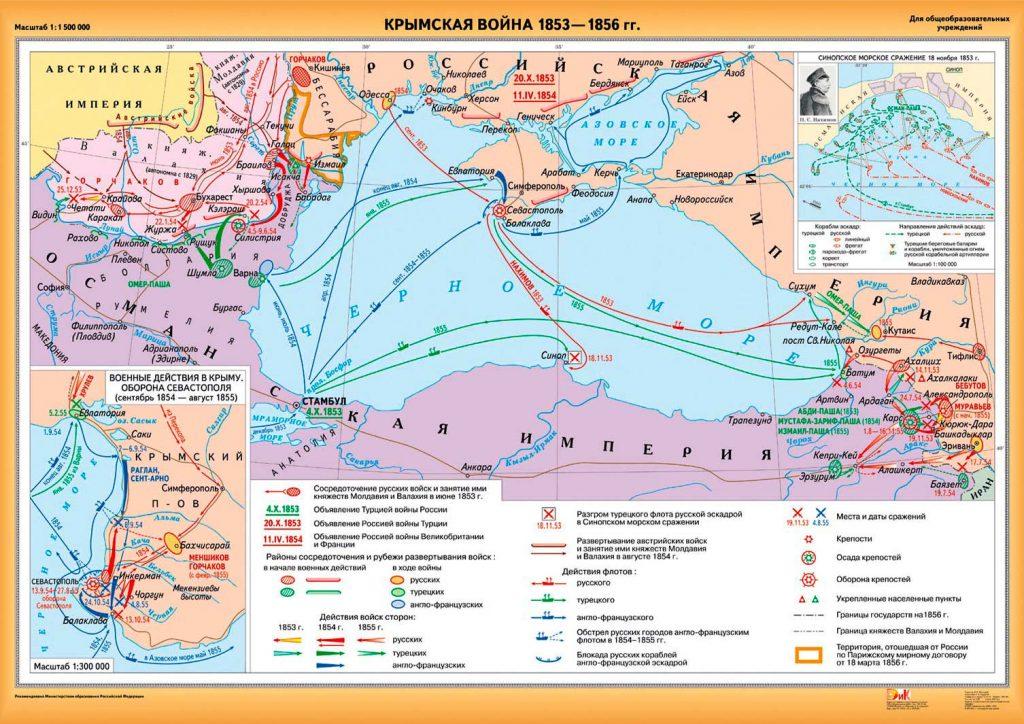 Крымская война карта