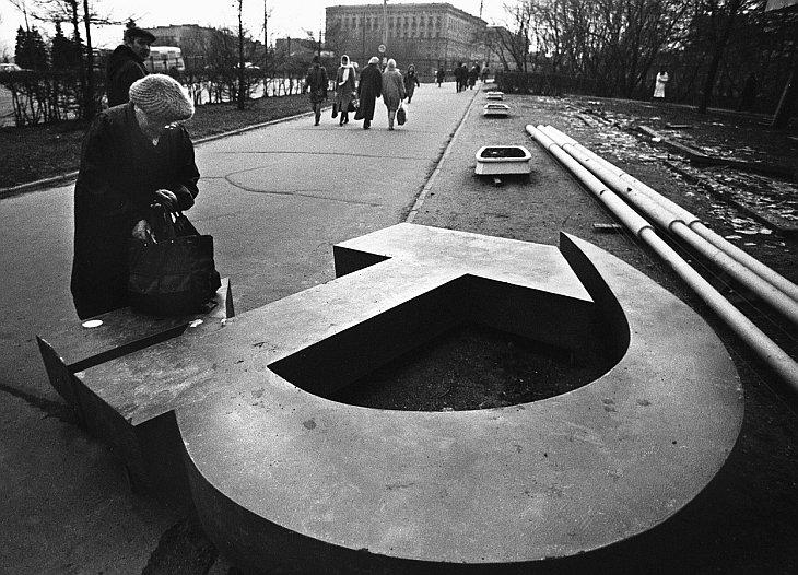 Распад СССР последствия