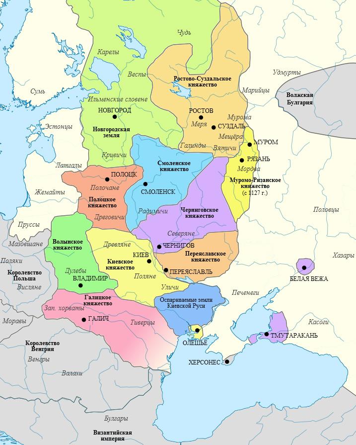 причины распада древней руси карта