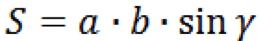 площадь параллелограмма через синус