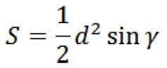 площадь треугольника по длинам диагоналей