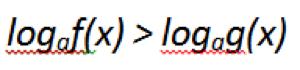 log-неравенства