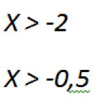 логарифмические неравенства2