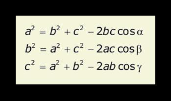 формулы теоремы косинусов