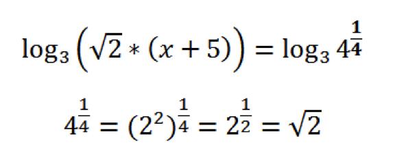 логарифм13