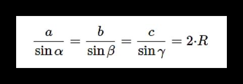 расширенная формула теоремы синусов