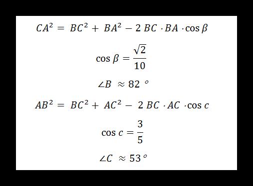 вычисления примера 2 часть 2
