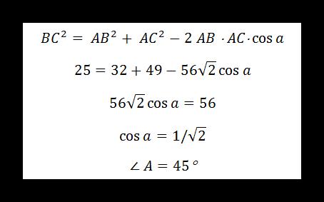 вычисления примера 2